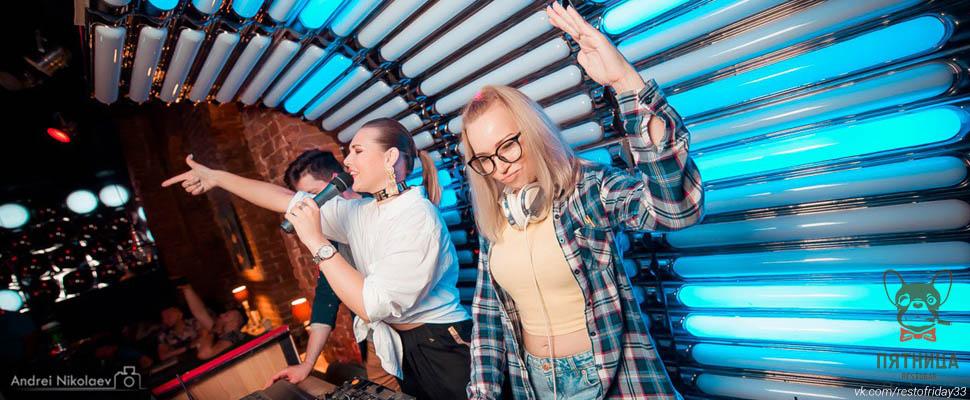 Самая сексуальная вечеринка в россии