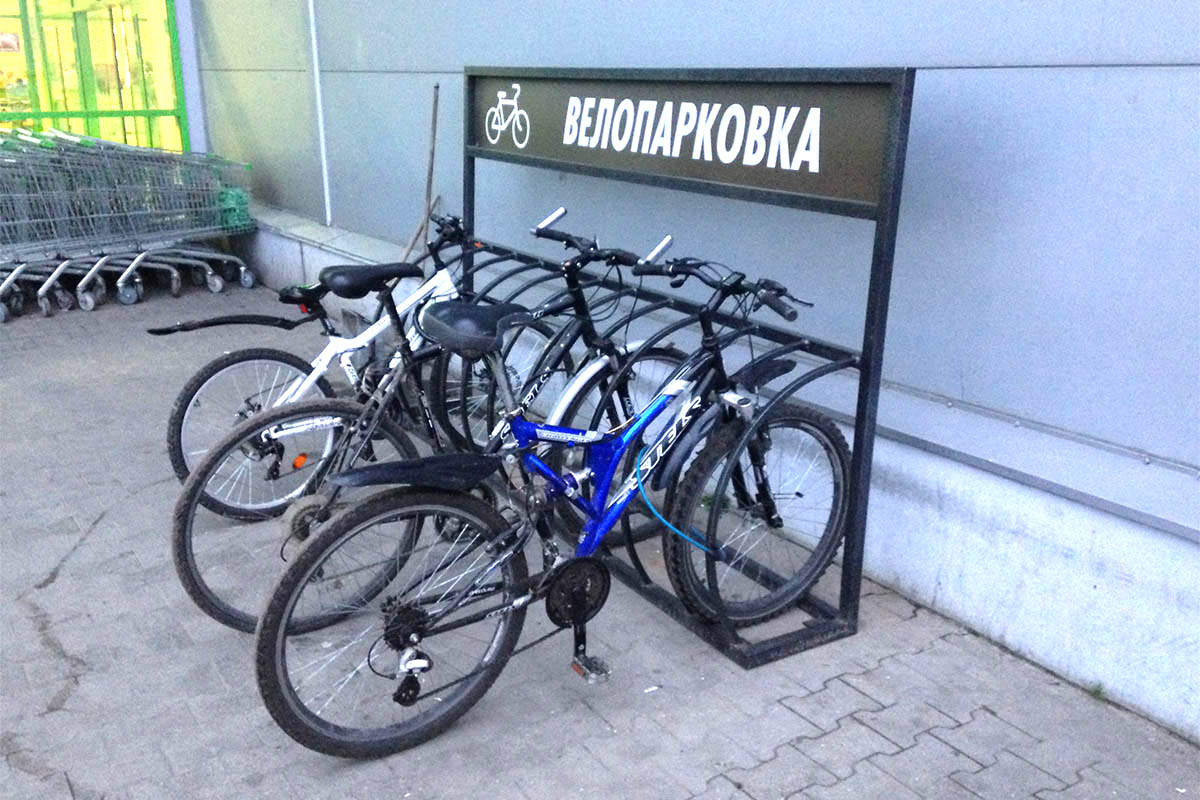 https://kluch.media/upload/medialibrary/373/veloparkovki-27.jpg