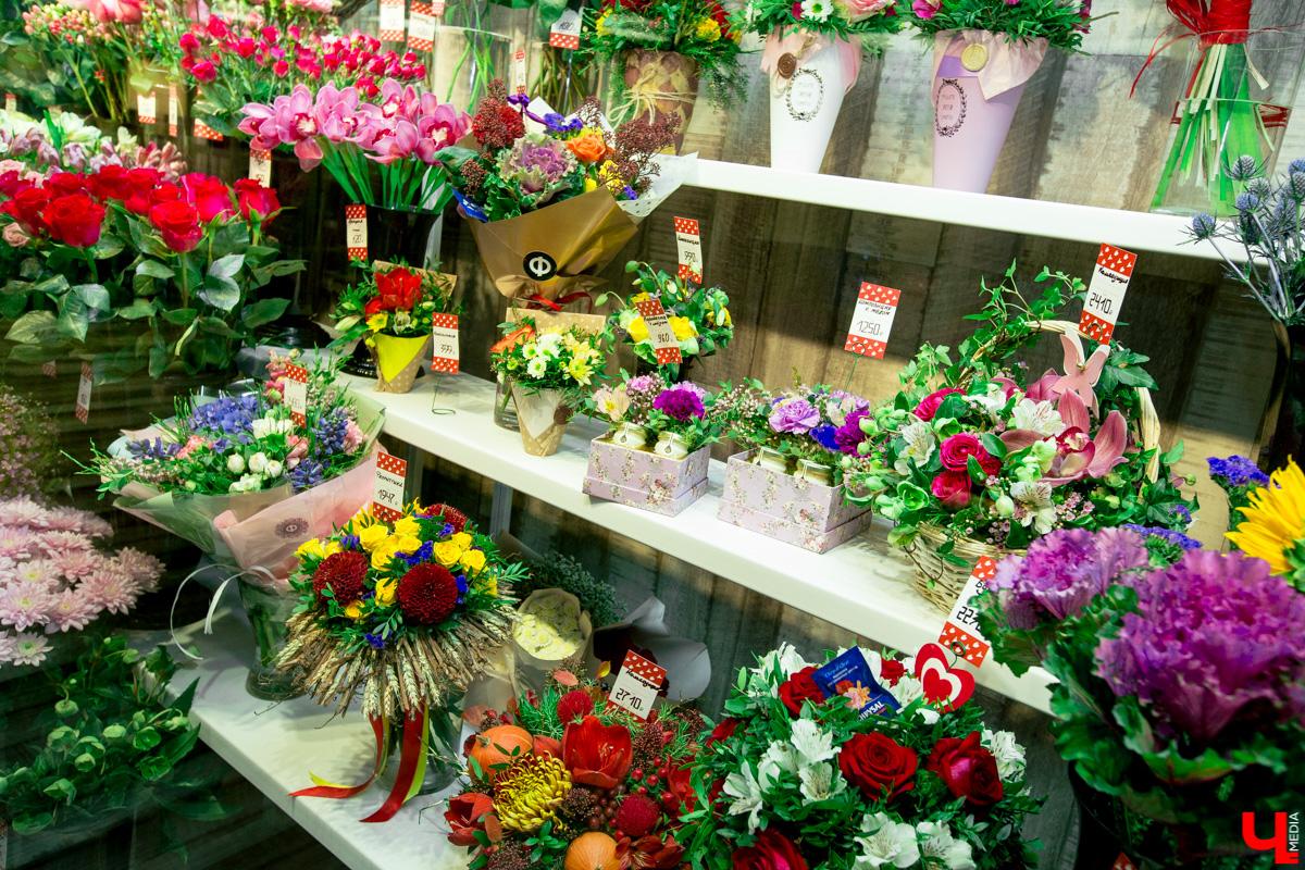 Цветов миру, магазин цветов для дачи волгоград
