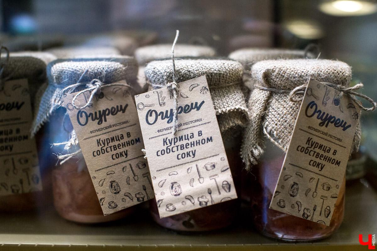 """Журналист """"Ключ-Медиа"""" отправилась на экскурсию в суздальский ресторан """"Огурец"""" и узнала, как создавался дизайн интерьера этого заведения, какие самые необычные блюда входят в меню и где закупаются ингредиенты для них"""