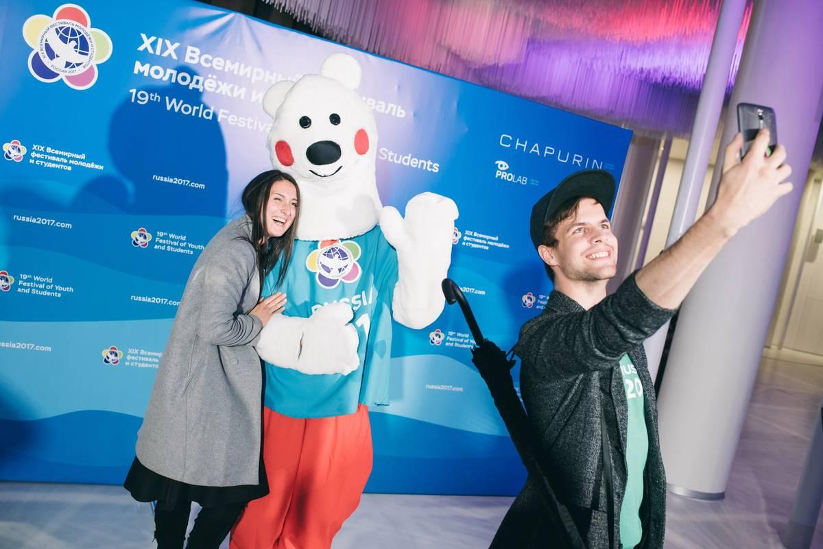 Волонтеры изТульской области направились  наВсемирный фестиваль молодежи вСочи