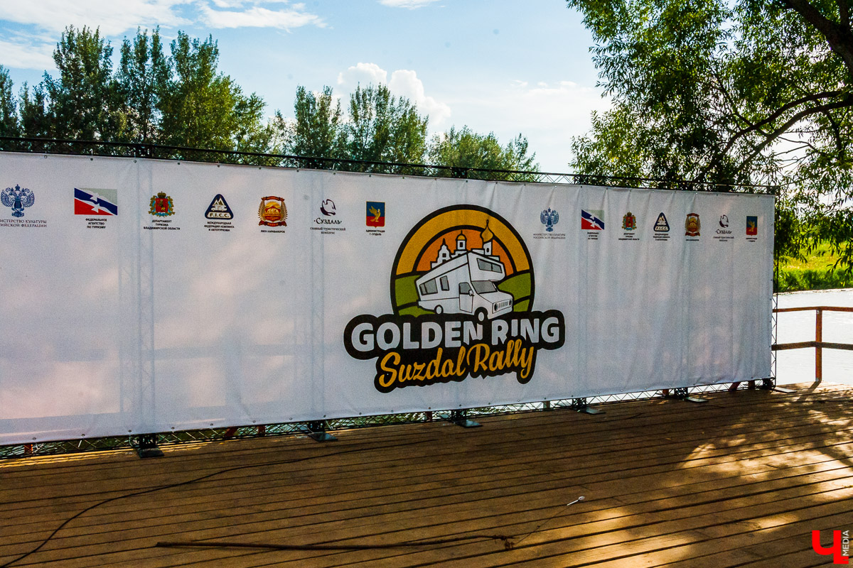 Golden Ring Rally 2017
