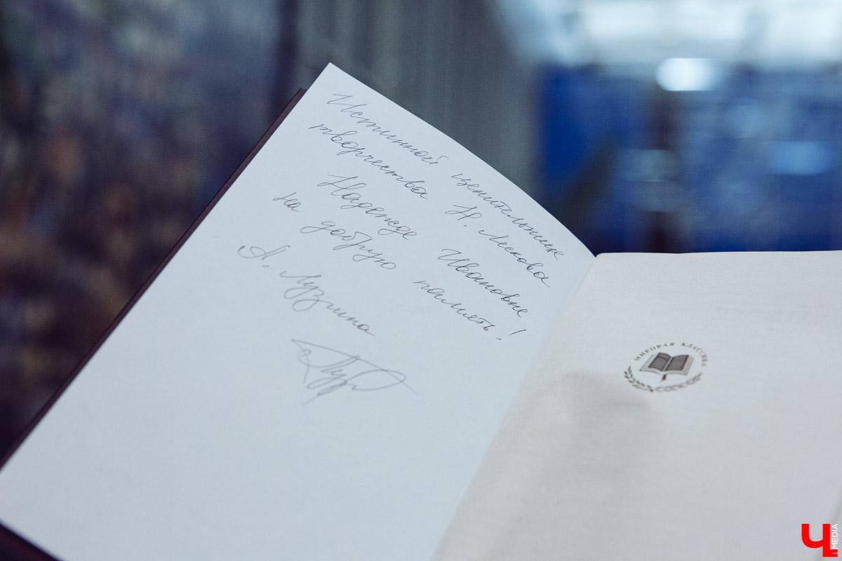 автограф Анны Лузгиной