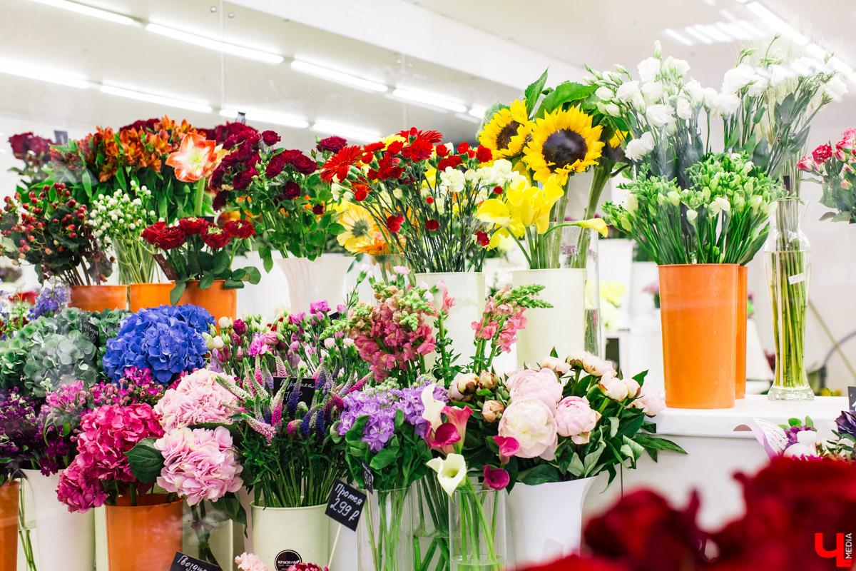 Для, магазин цветов экзотика
